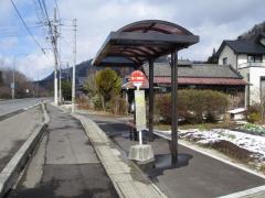 「熊ケ根駅前」バス停留所