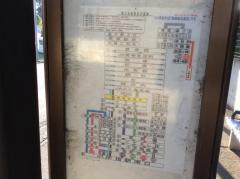 「芸術総合高校」バス停留所