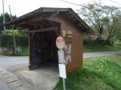 「林」バス停留所
