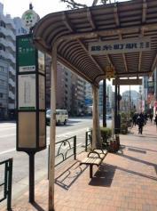 「浜町中の橋」バス停留所