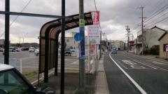 「西別所」バス停留所