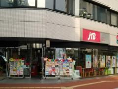JTB西日本 和歌山支店