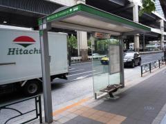 「赤坂アークヒルズ前」バス停留所