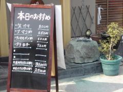 優寿司_看板