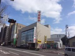 今村証券株式会社 弥生支店