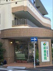 内科・糖尿病内科前島医院