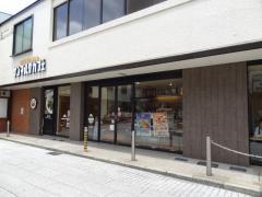 サンマルクカフェ阪急岡本店