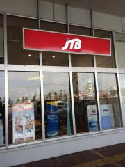 JTB九州 トラベランドオプシアミスミ店