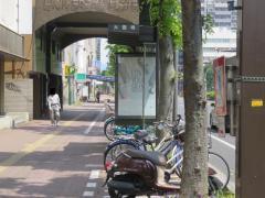 「大雲寺前」バス停留所