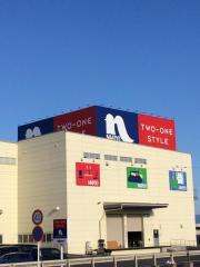 ホームプラザナフコ谷山店