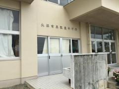 江東小学校