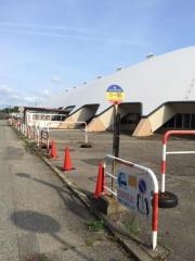 秋田県立スケート場