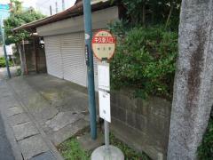 「牛久駅入口」バス停留所