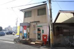 名古屋愛知町郵便局