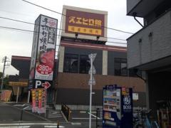 スエヒロ館小金井店_施設外観