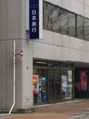 日本旅行 福島支店