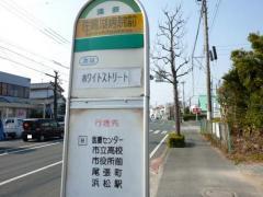「佐鳴湖病院前」バス停留所