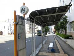 「竹屋町」バス停留所
