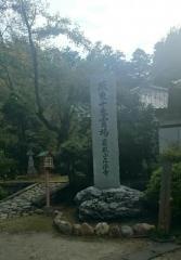 正法寺(岩殿観音)
