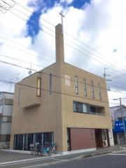 武庫川純福音キリスト教会