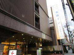 東横イン淀屋橋駅南