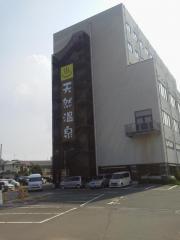 ホテル豊の国