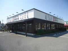 とりどーる姫路花北店