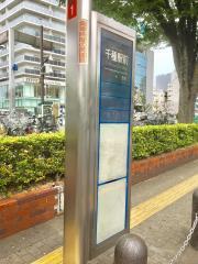 「千種駅前」バス停留所