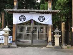 米沢藩主上杉家墓所