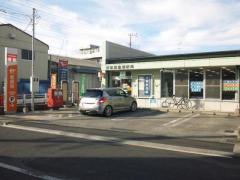 沼津西島郵便局