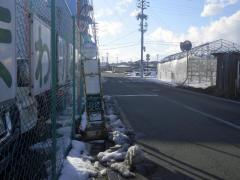 「職業訓練校前」バス停留所