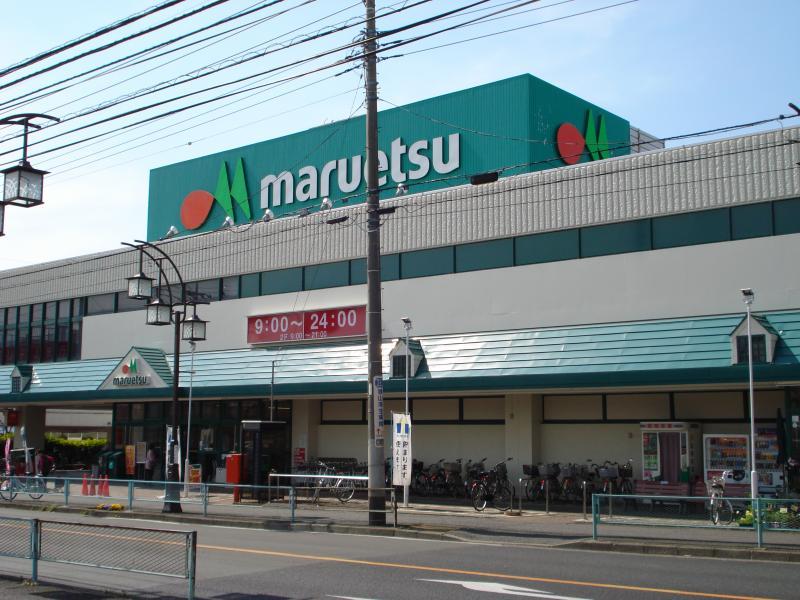 マルエツ 入間川店