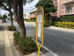 「安謝東原公園前」バス停留所