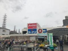 ホームセンターコーナン門真大橋店