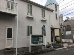 日本ホーリネス教団 綾瀬キリスト教会