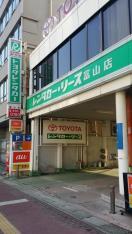 トヨタレンタリース富山富山店
