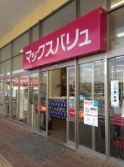 マックスバリュ大垣東店