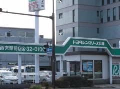 トヨタレンタリース兵庫JR西宮駅前店