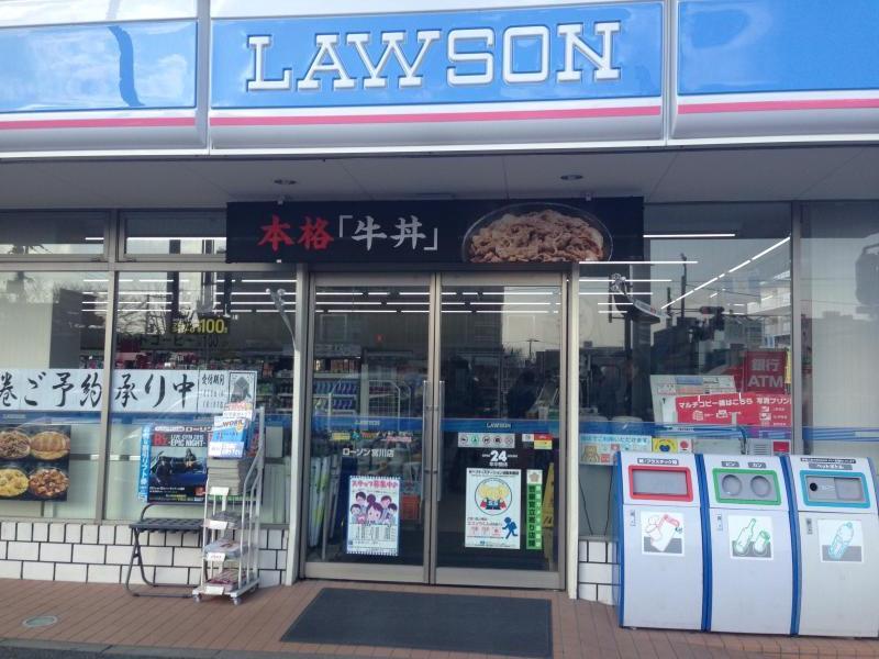 ローソン 宮川店_施設外観