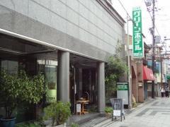 奈良グリーンホテル馬酔木