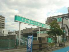トヨタレンタリース広島福山東店