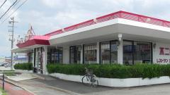 不二家レストラン太子町店