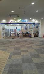 日本旅行 近鉄MOMO営業所