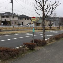 「緑ケ丘中学校」バス停留所