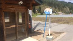 「石浦」バス停留所