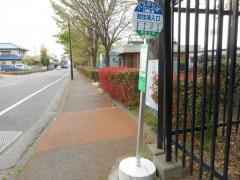 「競技場入口」バス停留所
