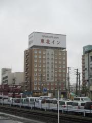 東横イン古川駅新幹線口