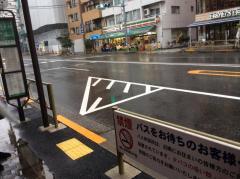 「魚籃坂下」バス停留所
