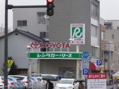 トヨタレンタリース福井福井駅東口店