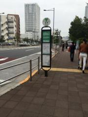 「東京海洋大学本部前」バス停留所
